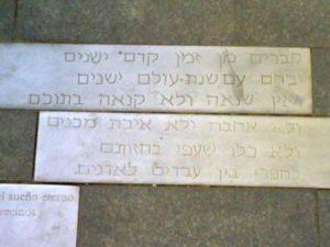Enterramiento judío en Valladolid
